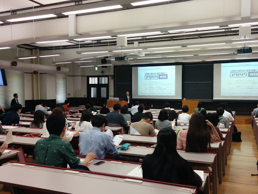 /files/180404_hitotsubashi_university_seminar.jpg